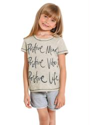 Pijama Infantil Mescla Christian Gray