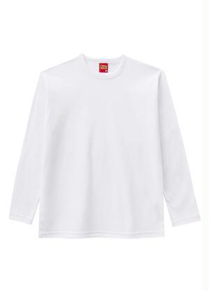 bcf9d82663 Camiseta Infantil Masculina - Compre Online
